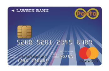 ローソンPontaプラスって、どんなカード?