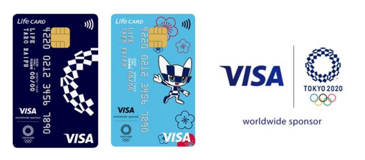 Visa東京2020オリンピック限定デザインクレジットカードとは