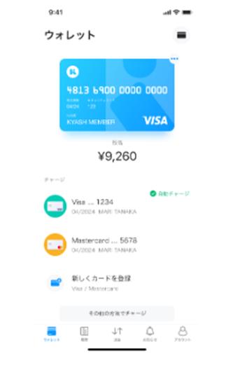 1.Kyashアプリのウォレットを開き、「お手持ちのカードを登録してチャージ」をタップする