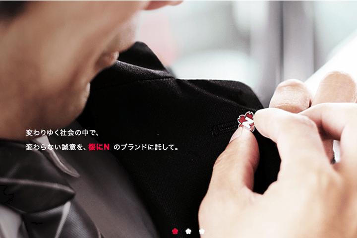 日本交通のキャッシュレス・消費者還元対応の概要