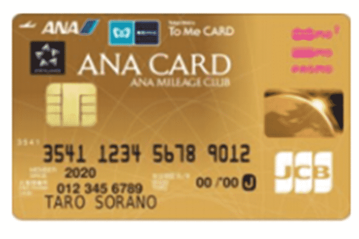 「ANA To Me CARD PASMO JCB GOLD」の概要