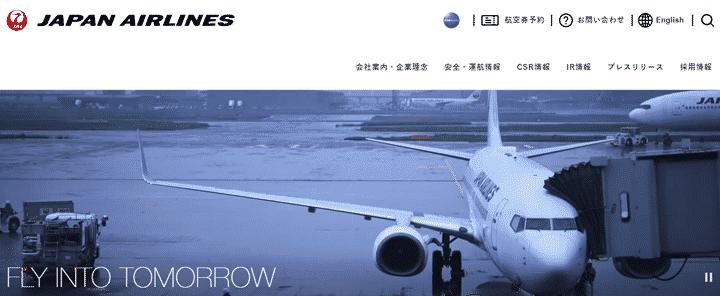 JALのステータス延長措置について