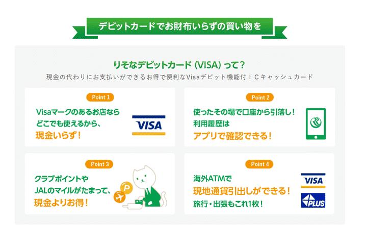 今さら聞けないデビットカードとクレジットカードの違いは?