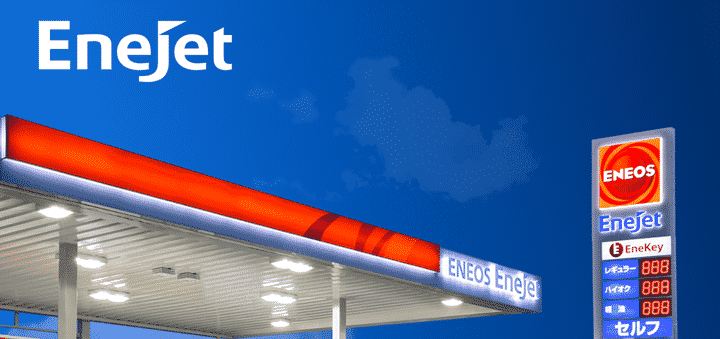 ENEOSで使える年会費無料のガソリンカード