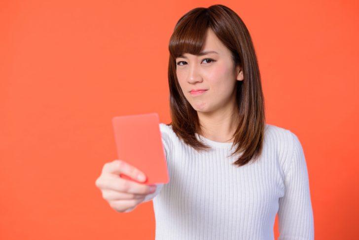 学生がクレジットカードの審査に落ちる9つの原因
