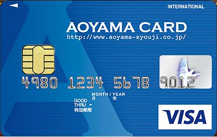 AOYAMA VISAカード