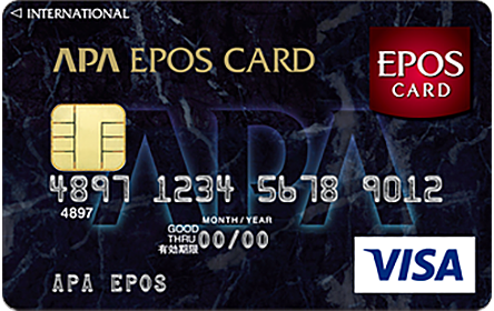 アパエポス Visaカード