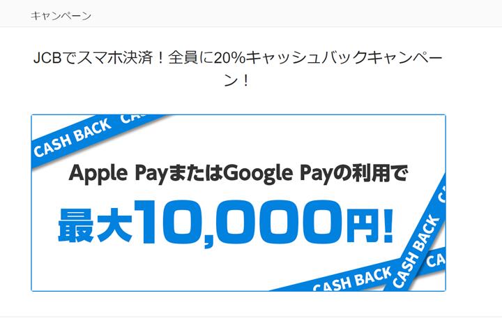 iPhoneで使える支払いサービス