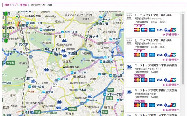 atm_setsuyaku_2