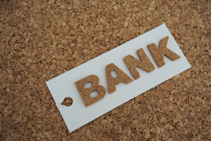 疑問2.どこの銀行の口座でも設定できる?