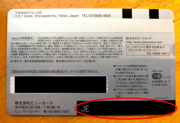 手順3.登録情報を入力します。