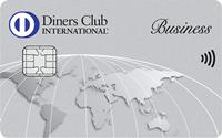 ダイナースクラブカード+ビジネス・アカウントカード