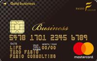 FASIOビジネスカード/プレミアムゴールドカード
