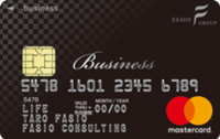FASIOビジネスカード/スタンダード