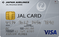 法人カード/JALカード普通カード
