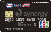 シナジーJCB法人カード/一般カード