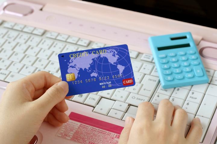 発行会社別・クレジットカードの特徴