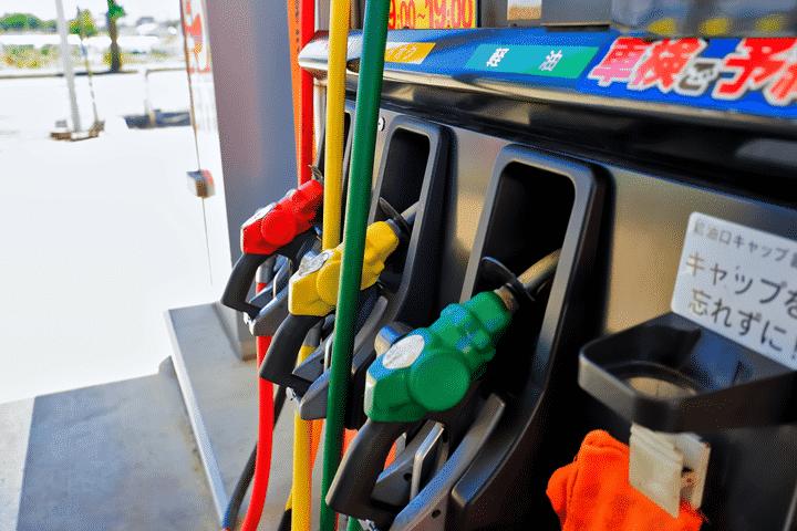 協同組合を通じてガソリンカードを手に入れる大まかな流れ