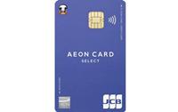 debitcard_aeon_debit