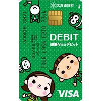 debitcard_dogin_visa_debit