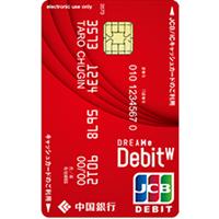 ドリーミーデビット/一般カード