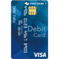 debitcard_fukugin_visa_debit