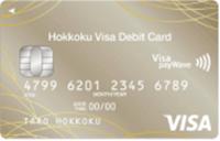 debitcard_hokkoku_visa_debit_classic