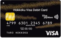 debitcard_hokkoku_visa_debit_gold