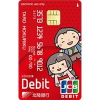 debitcard_hokugin_jcb_debit
