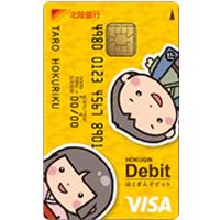 debitcard_hokugin_visa_debit