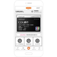 debitcard_jibun_smaph_debit