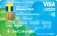 debitcard_jnb_visa_debit_famima_tcard