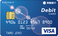 debitcard_joyo_card_debit