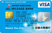debitcard_kinkiosaka_visa_debit_jmb