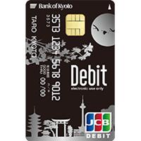 debitcard_kyogin_jcb_debit