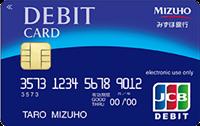 debitcard_mizuho_debit