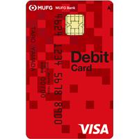 debitcard_mufg_visa_debit