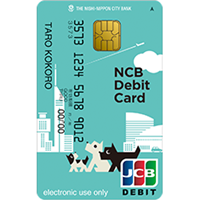 debitcard_ncb_jcb_debit