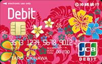 debitcard_okigin_jcb_debit