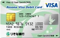 debitcard_risona_visa_debit