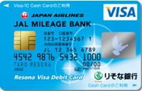 debitcard_risona_visa_debit_jmb