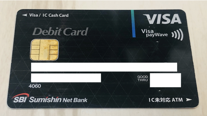 使うデビットカード