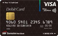 debitcard_sbinet_visa_debit