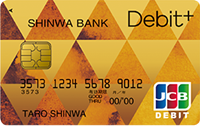 debitcard_shinwa_debit_plus_gold