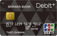 debitcard_shinwa_debit_plus_ippan
