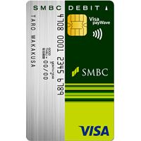 debitcard_smbc_debit