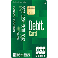 debitcard_tochigin_jcb_debit