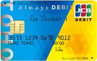 debitcard_toho_always_debit_ippan