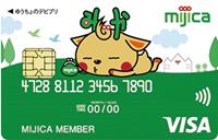 debitcard_yucho_visa_debit_mijica