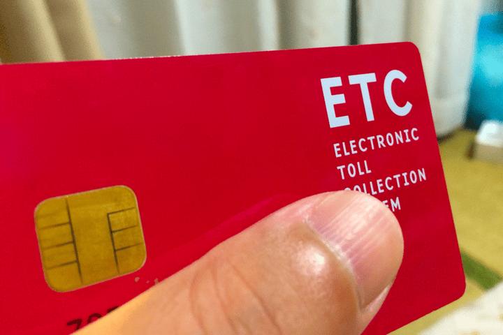 ETCカードで有料道路の料金を支払うには?